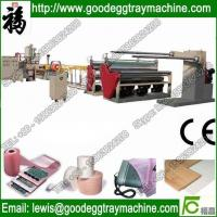 Quality Cushion mattress package making, EPE extruder,PE foamed sheet making Machine for sale