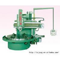Buy cheap C5123 CNC single column vertical lathe for sell with ISO certification from wholesalers