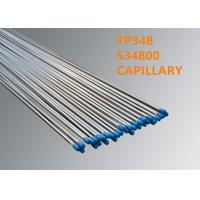 Buy cheap Optical Fiber Accessories TP348 / S34800 Welded Or Seamless Capillary from wholesalers