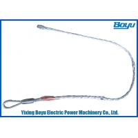 Buy cheap Transmission Line Stringing Accessories Tools Temporary Mesh Sock Joints One from wholesalers
