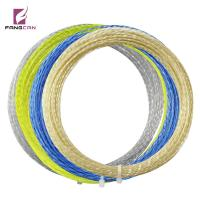 China Harsh Polyester 10m/pc FANGCAN Tennis String 1.35mm diameter for professional players on sale