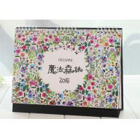 Best custom design for paper calender for office supplies and home furniture accessories wholesale