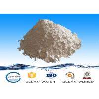 China Biological Wastewater Treatment Anaerobic Bacterial Agents Powder PH 5.5 ~ 9.5 BV ISO on sale