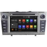 Quality Multi Language Toyota Avensis Navigation System , Toyota Touch Screen Car Stereo 2009 - 2015 for sale