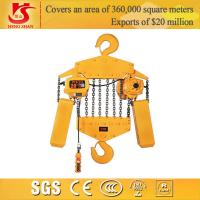 Quality Electric chain hoist/small electric pulley hoist/electric chain 20t ceiling hoist for sale