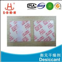 Quality 40x40 Mm Plant Fiber Desiccant For Shoe Dry Industrial , Safe Moisture Absorber for sale