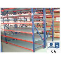Best Nanjing hot selling popular exporter best price used pallet racking wholesale