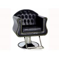 Quality Classic Design Salon Hair Styling Chairs Knob Surpported For Beauty Shop for sale