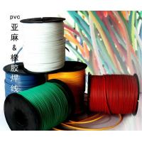 Buy cheap PVC Welding Rod Flooring Accessory from wholesalers