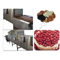 Quality Sliver White Soybea Conveyor Industrial Microwave Dryer for sale