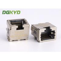 Quality Custom Shield 8p8c SMD / SMT Rj45 Keystone Jack Extra Low Profile Ethernet Connector for sale