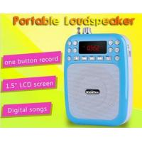Buy cheap Cheap Portable Amplifier speaker,suitable for teaching, tour guiding,sales from wholesalers