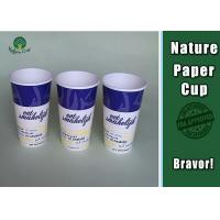 China PE Coated Insulated Paper Coffee Cups , Insulated Hot Cups Three Layer Structure on sale