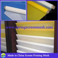 Quality monofilament polyester silk screening mesh for sale