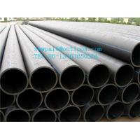 Quality Underground Petrol Pipe PE Pipe for Fuel Station for sale