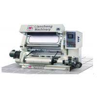 Buy A-B-1300 High-speed inspecting and rewinding Machine 600mm unwind/rewind 1300 300m/m check rewind film paper alu foil at wholesale prices