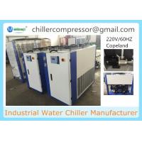 Best 3 ton Low temperature -5/-10C distillery/wine/beer process cooling glycol chiller wholesale