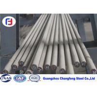 M2 / SKH51 Special Tool Steel Round Bar , Hot Rolled Steel Bar Balanced Combination
