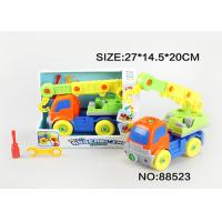 Multi Colored Kids Excavator Toy Truck , Toy Construction Vehicles Set
