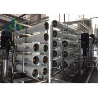 Quality Boiler Water Ultrapure Water Purification System / Automatic Filter Deaerator for sale