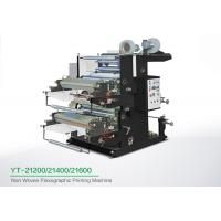 Buy cheap OEM Service Flexographic Printing Machine For Non Woven Fabric Printing from wholesalers