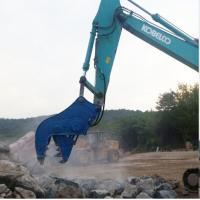 Quality 2s Cycle Time Hydraulic Concrete Pulverizer , Multi Processor Concrete Crusher For Excavator for sale