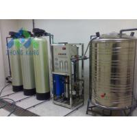 Quality Fishing Boats Islands Desalting Water Machine , Small Water Desalination System for sale