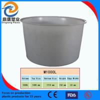 China used Round barrel for sale on sale
