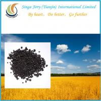 China Organic Soluble Fertilizer-All types of Potassium Humate on sale