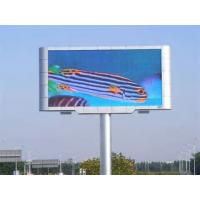Quality High resolution P20 outdoor full color led display vedio 6500 nits brightness for sale