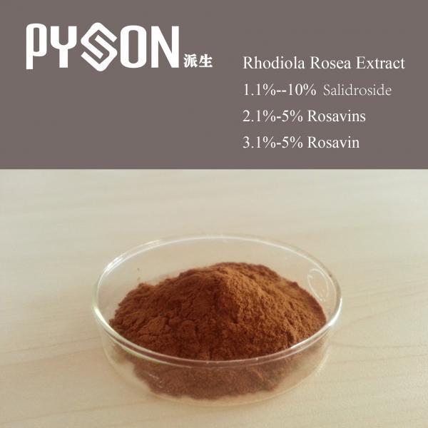 fluoxetine verses prozac