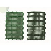 Quality Plastic Farrowing Crate Pig Pen Flooring Slat Strong Piglets PP Covering for sale