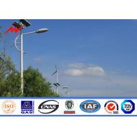 Best Road Powder Coating Solar Street Lighting Poles 5mm Thickness With Single Bracket wholesale