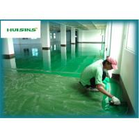China Water Based Epoxy Industrial Floor Paint Non Toxic Tasteless ROHS / SGS / ISO on sale