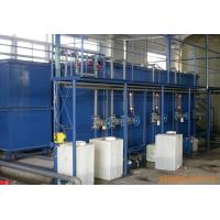 Quality Compact MBR System Package Sewage Treatment Plant / Equipment for Resorts for sale