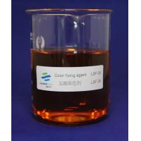 Quality Industrial Color Cationic Dye Fixing Agent Formaldehyde - Free Colorless Liquid for sale