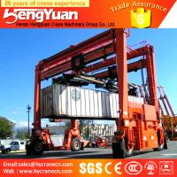 Quality 40t rubber tyre stacking container low profile Container gantry crane, staddle carrier for sale