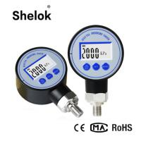 China Mini Air Pressure Gauges/Bar Mpa Digital Differential Pressure Gauges on sale