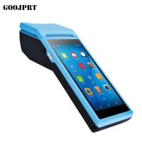 Quality 5.5 Inch Industrial Handheld POS Terminal 12V 1A Power PDA Barcode Scanner for sale