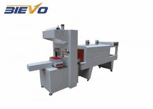 Quality PE Film 1000kg 15KW Heat Shrink Wrap Machine for sale