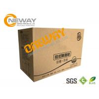 Best Recyclable Football Kraft Paper Printed Packaging Boxes Eco - Friendly wholesale