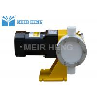 Quality Urea Dosing Low Flow High Pressure Metering Pump PTEF Mechanical Diaphragm for sale