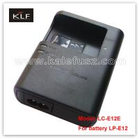 Quality Digital Camera Charger LC-E12C For Canon Battery LP-E12 for sale