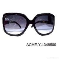 Buy cheap 2012 Sunglasses from wholesalers