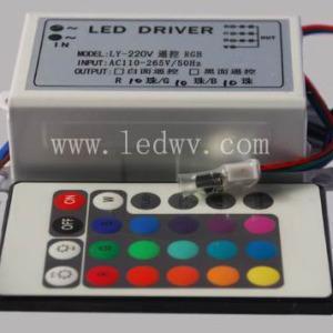 China RGB LED driver 30W on sale