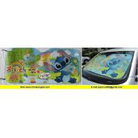 China Car Sun Shade (windshield) --- promotional gift on sale