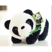 Buy cheap A lovely panda from wholesalers