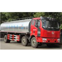Buy cheap China famous FAW 6*2 18000L LHD CLW brand milk tank truck for sale, Factory sale from wholesalers