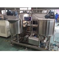 Quality Automatic Cream Cake Production Cake Batter Mixing Machine With 150-400 Capacity for sale