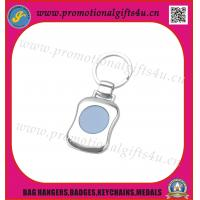 Best Turning Key Chain for promotion wholesale